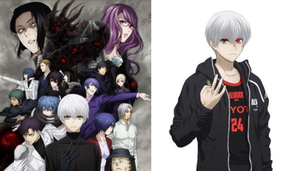 『東京喰種:re』プロバスケットボールチームとコラボ決定!金木のオリジナルイラストの公開やアニメ第2期情報も