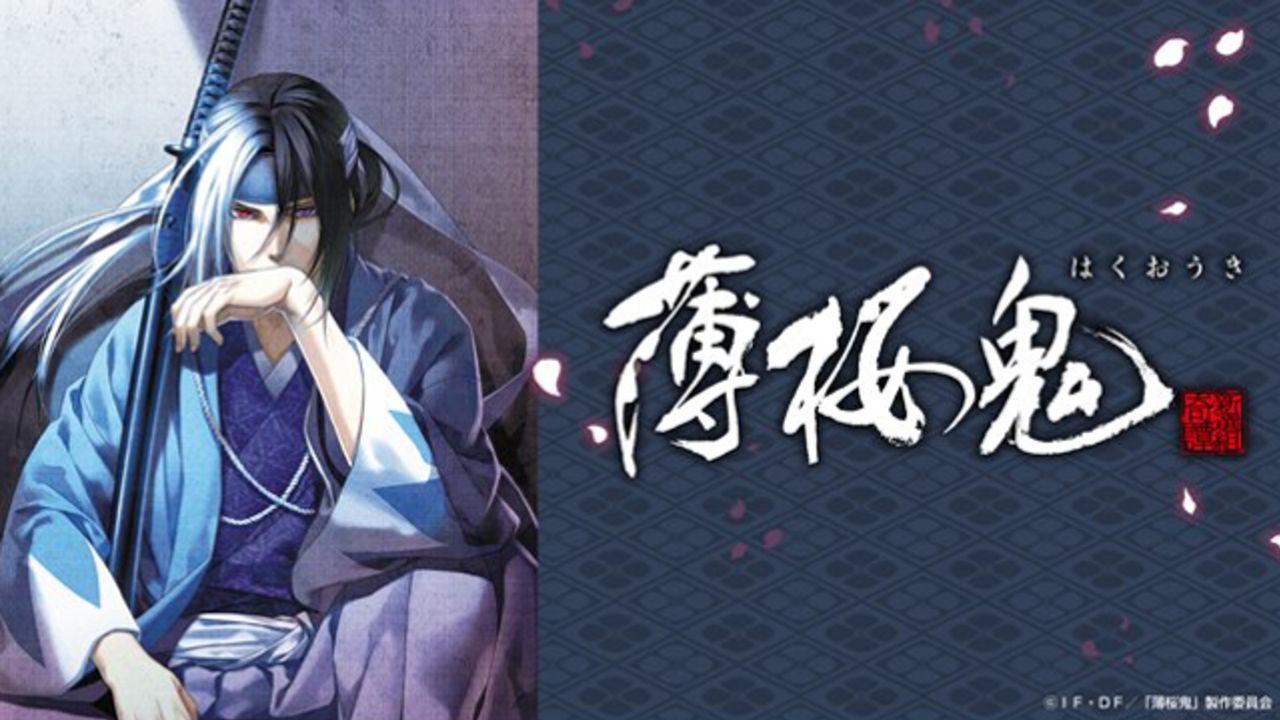 あなたの思い出は?ハッシュタグ『薄桜鬼十周年』にたくさんの思い出エピソードや感謝のツイートが寄せられる!