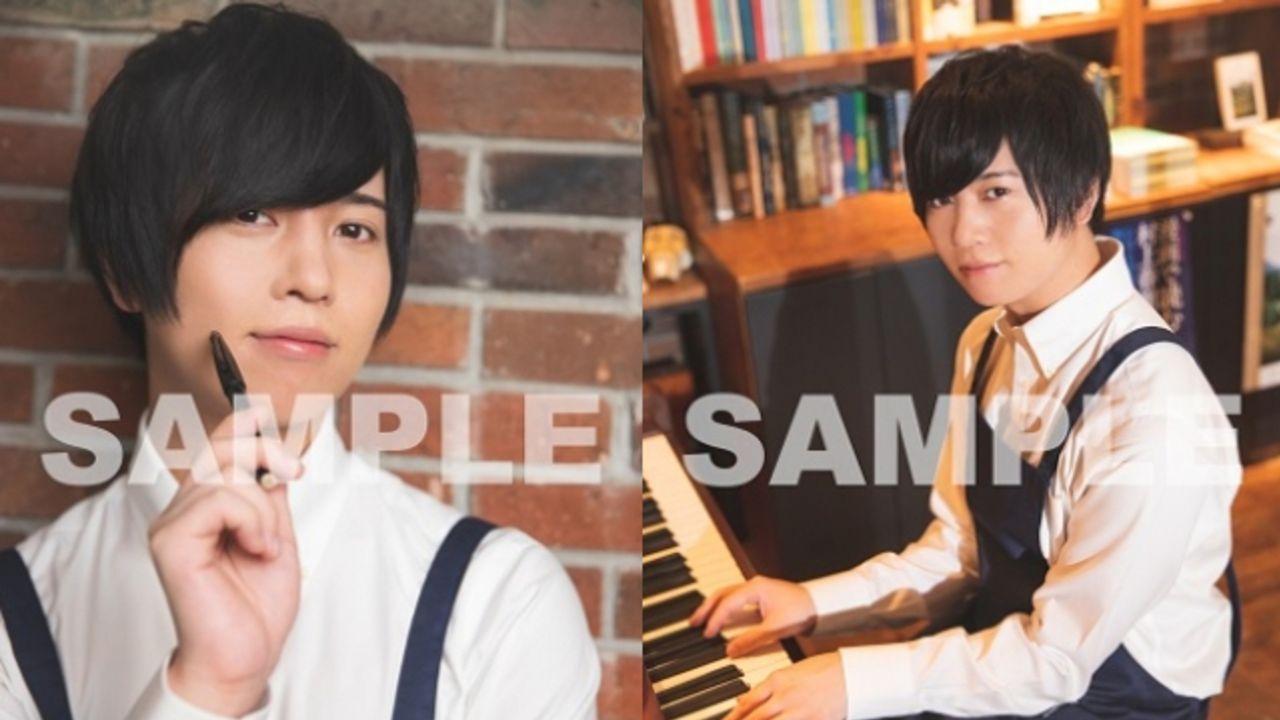 書店員になった斉藤壮馬さんとブックカフェで優雅なひととき「月刊TVガイド11月号」特典生写真が公開!