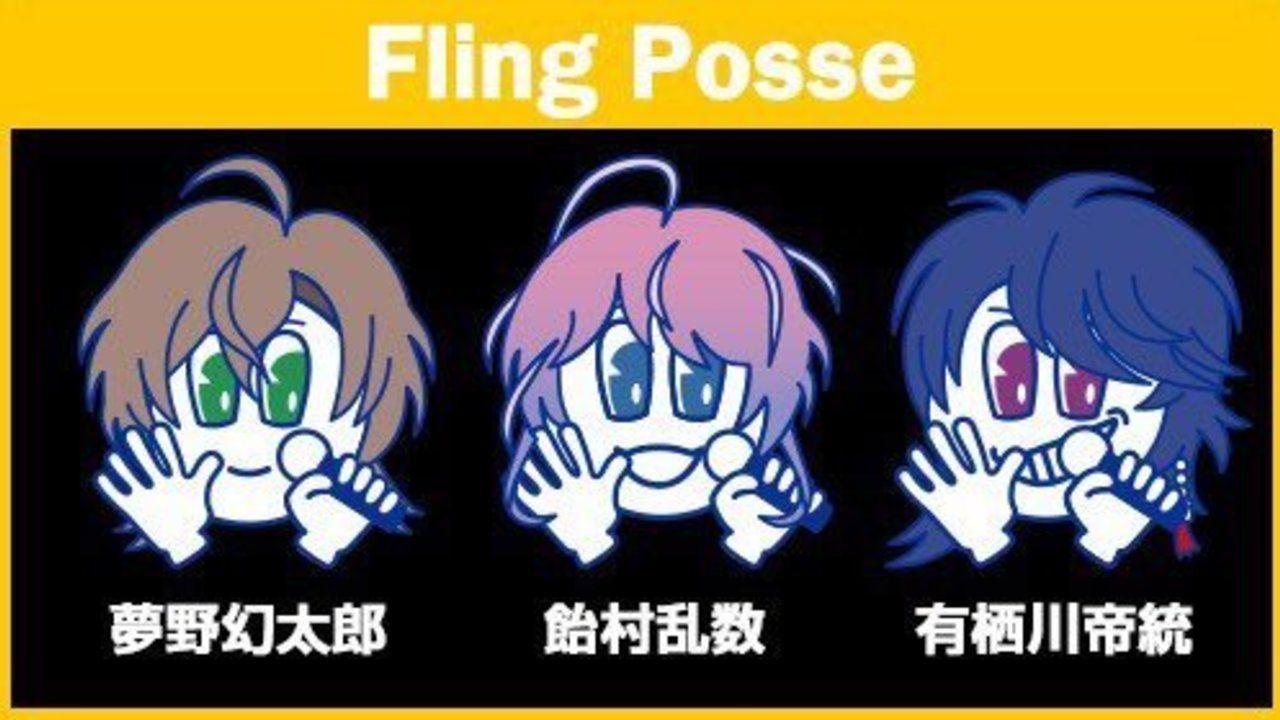 """『ヒプマイ』x「歌広場」公式キャラ""""ニコちゃん""""のコラボデザイン公開!キャンペーンに参加してグッズを手に入れよう"""