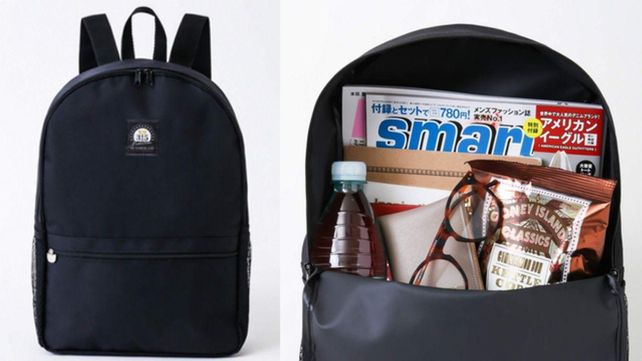 毎日使える理由がある『SideM』安くて使えてシンプルなバックパックが宝島社より登場!全33枚のステッカー付き