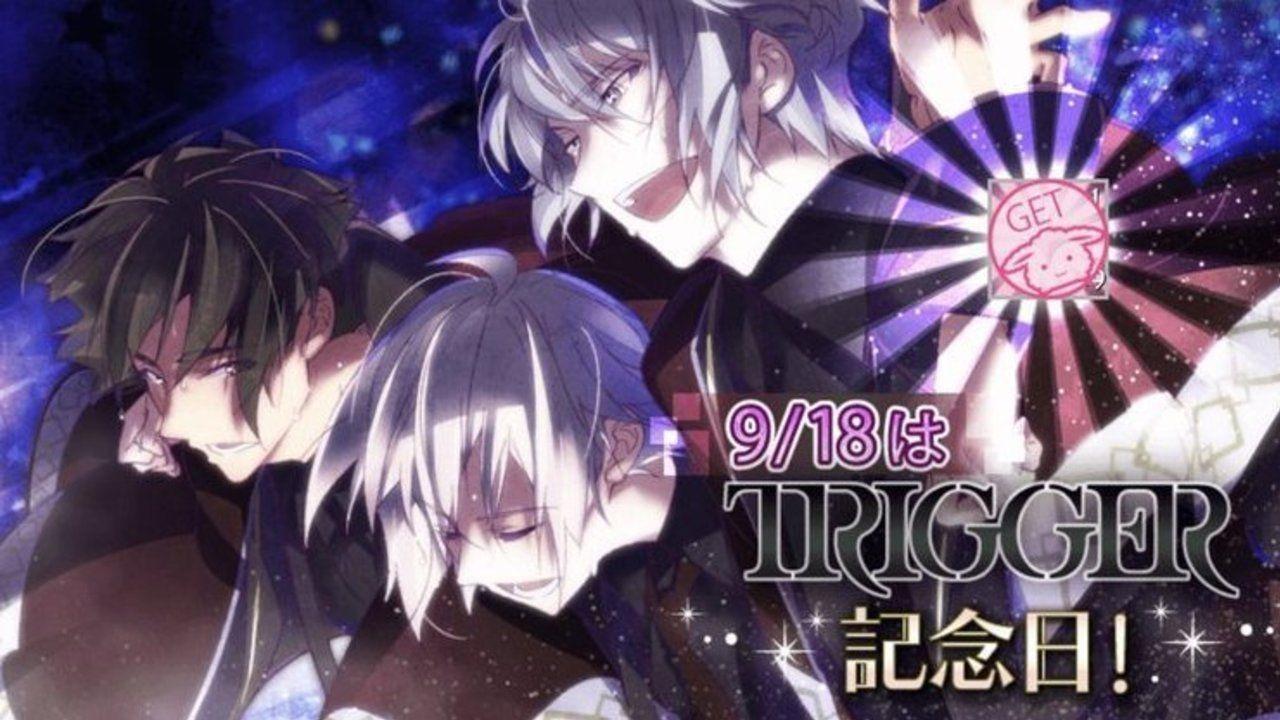『アイナナ』9月18日はTRIGGER記念日!楽・天・龍之介のソロ楽曲記念オーディション&ライブが追加