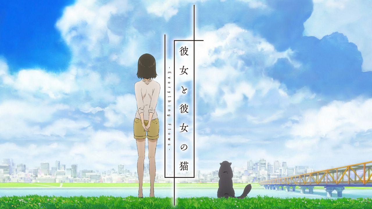 新海誠さん原作『彼女と彼女の猫』新たな制作陣でTVアニメ化!3月より放送スタート
