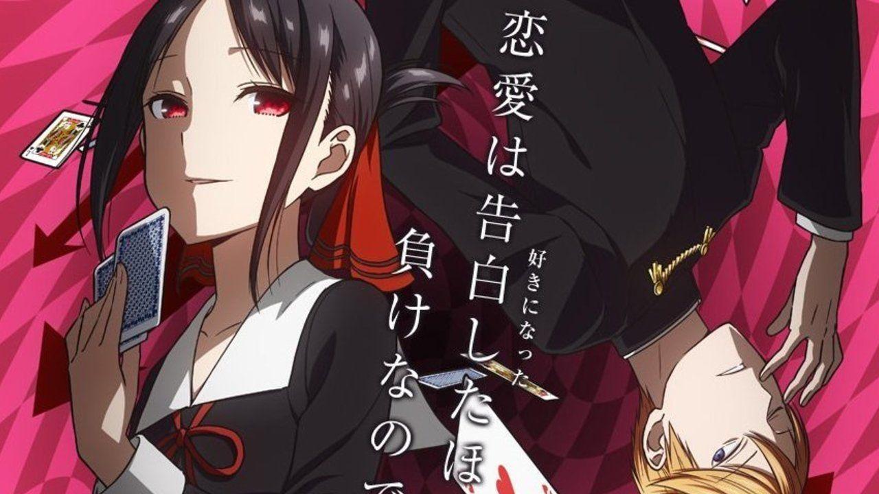 TVアニメ『かぐや様は告らせたい』2019年1月放送開始!メインスタッフに『落語心中』コンビ、制作はA-1Pictures