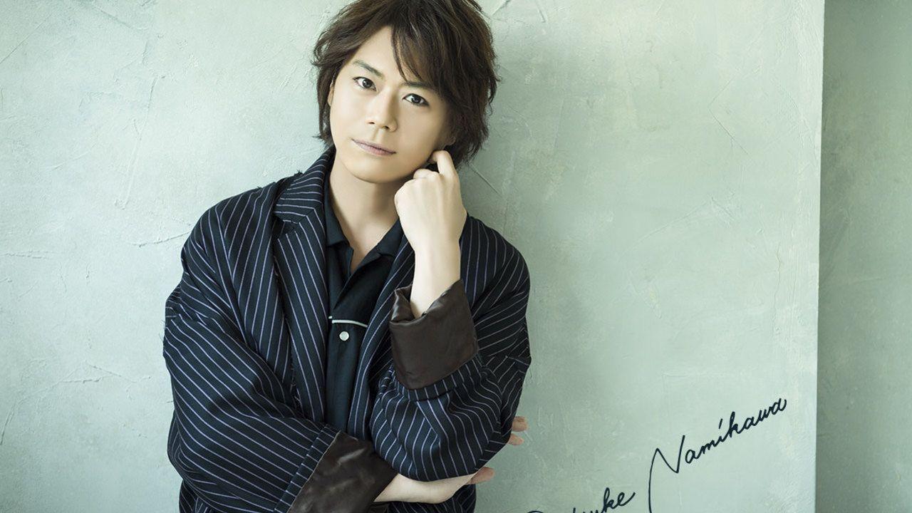 浪川大輔さんの新アルバム収録の1曲を作詞された坂本真綾さんが歌詞に込めた思いを語る「未来の彼への応援歌」