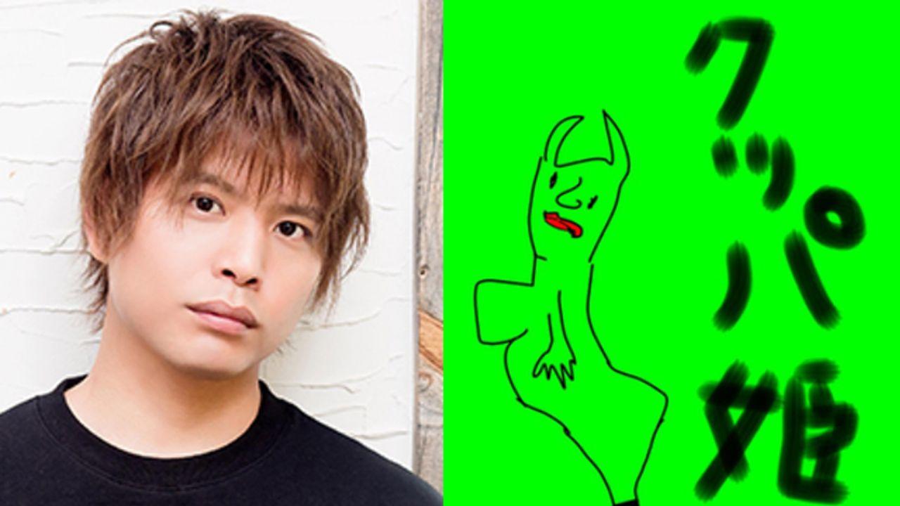 突如話題となった「クッパ姫」に江口拓也さんや仲村宗悟さんも反応!画伯の新作イラストがセクシーすぎる