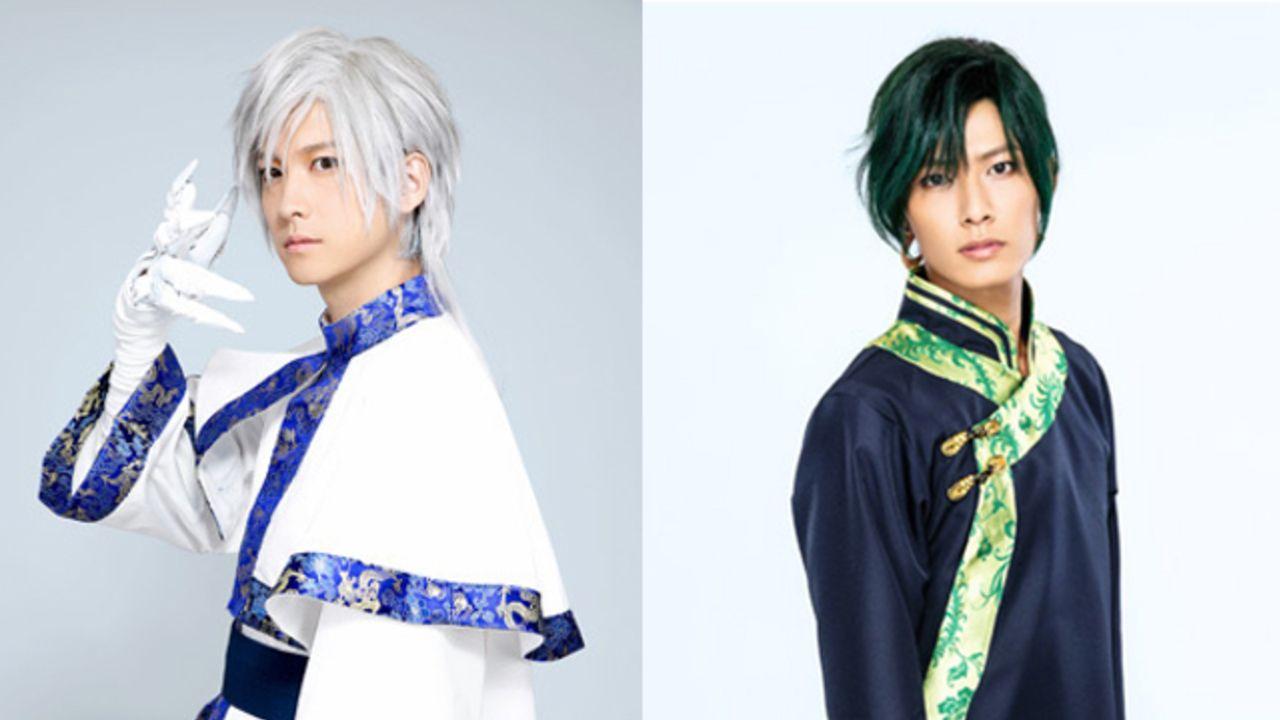 舞台『暁のヨナ』山本一慶さん演じるキジャや、西川俊介さん演じるジェハのキャラクタービジュアルが公開!