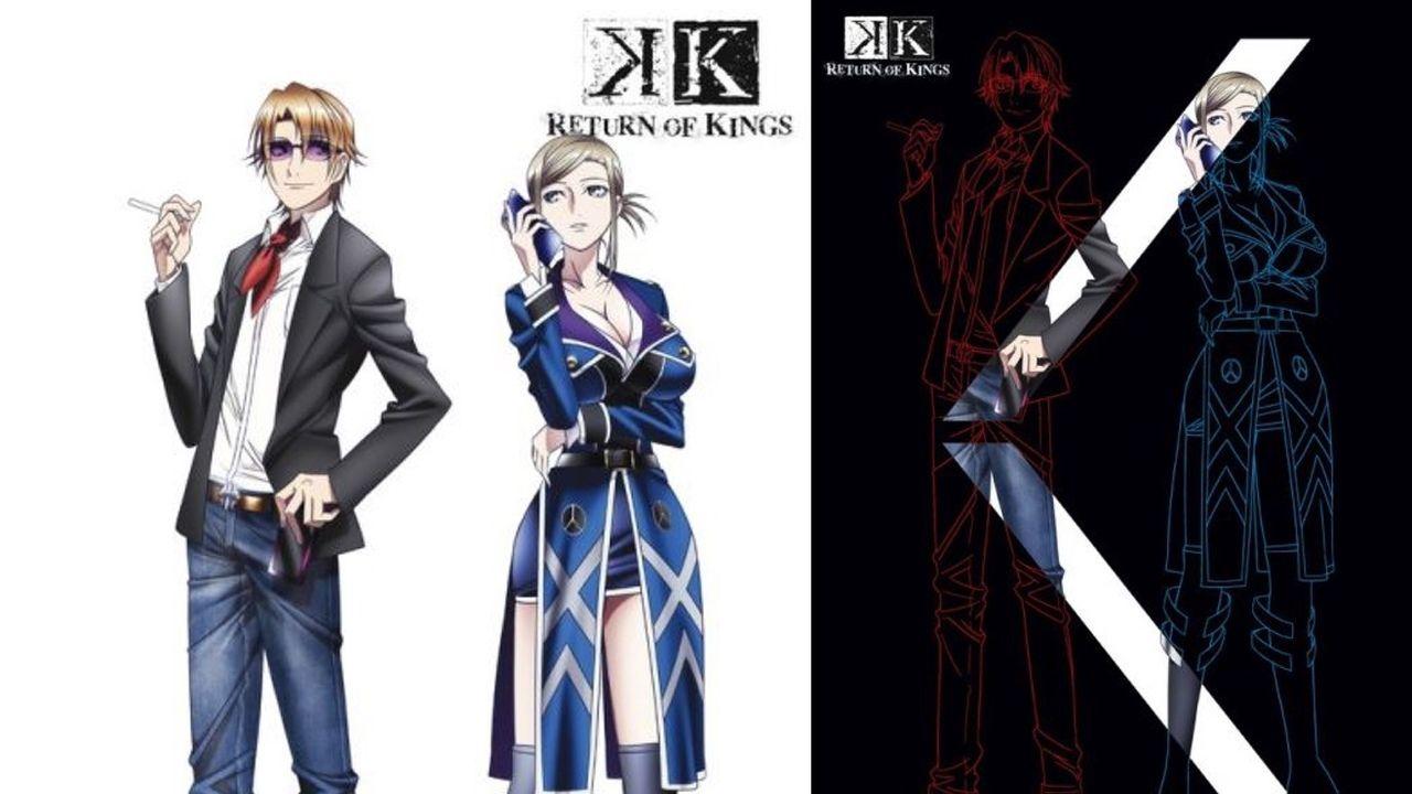 『K RETURN OF KINGS』のBD&DVD Vol.5 ジャケットが公開!短編小説も付属!