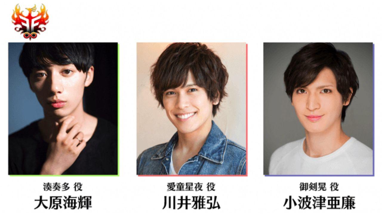 『アイ★チュウ ザ・ステージ』二期生も登場する新作公演&初のファンミが開催決定!キャストの発表も