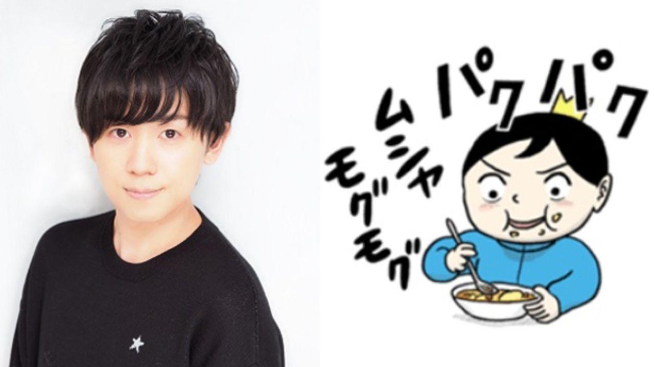 『王様ランキング』LINEスタンプに山下大輝さん&江口拓也さんも反応!「うらしいてす!」誤字りながら大歓喜