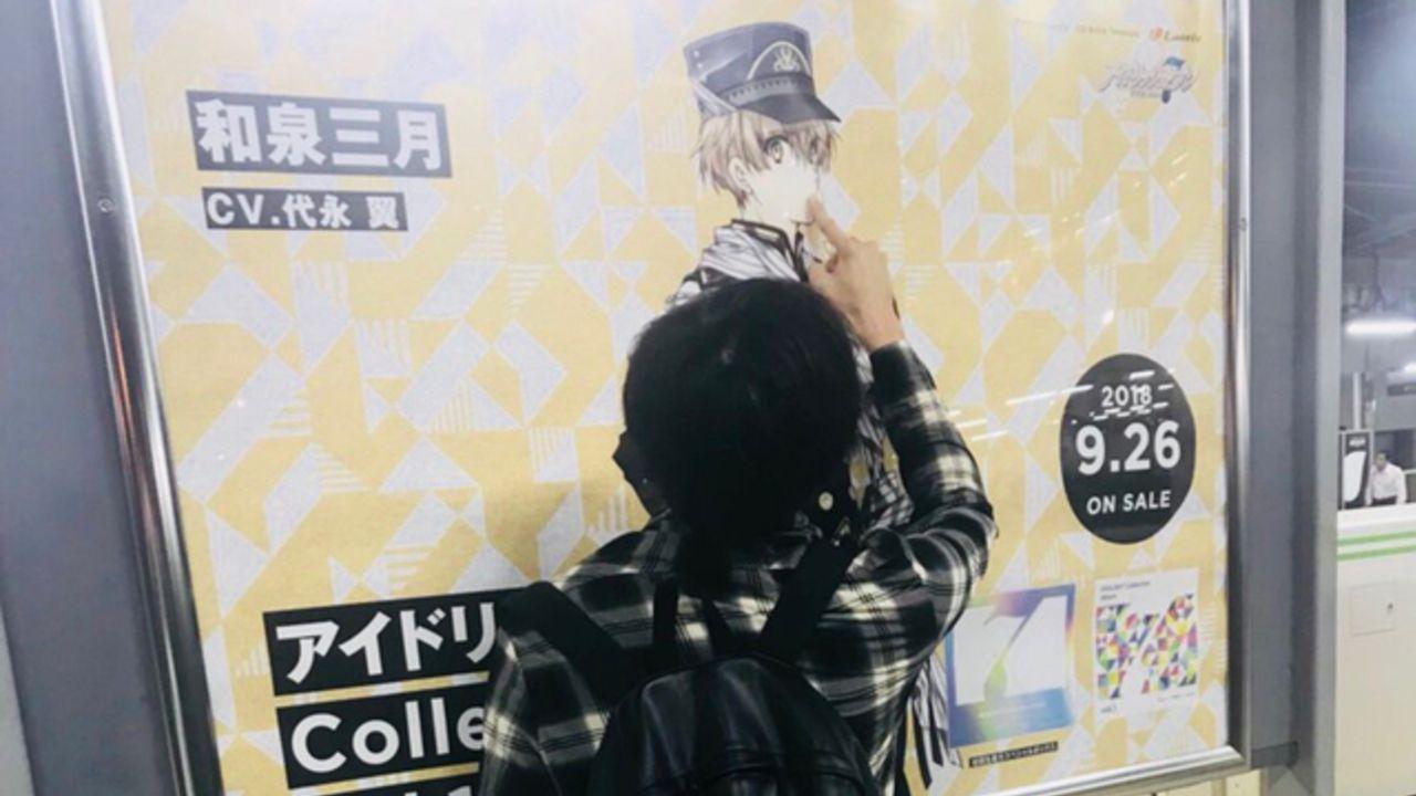 一見ヤバい人『アイナナ』和泉一織役・増田俊樹さんが広告と一緒に撮った写真を投稿!「可愛い人だな」と話題に