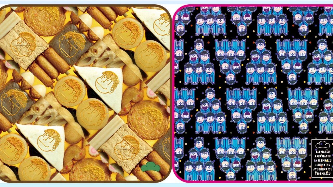 『おそ松さん』1クール目のOP&EDで印象的だったイラストがハンドタオルとして発売!
