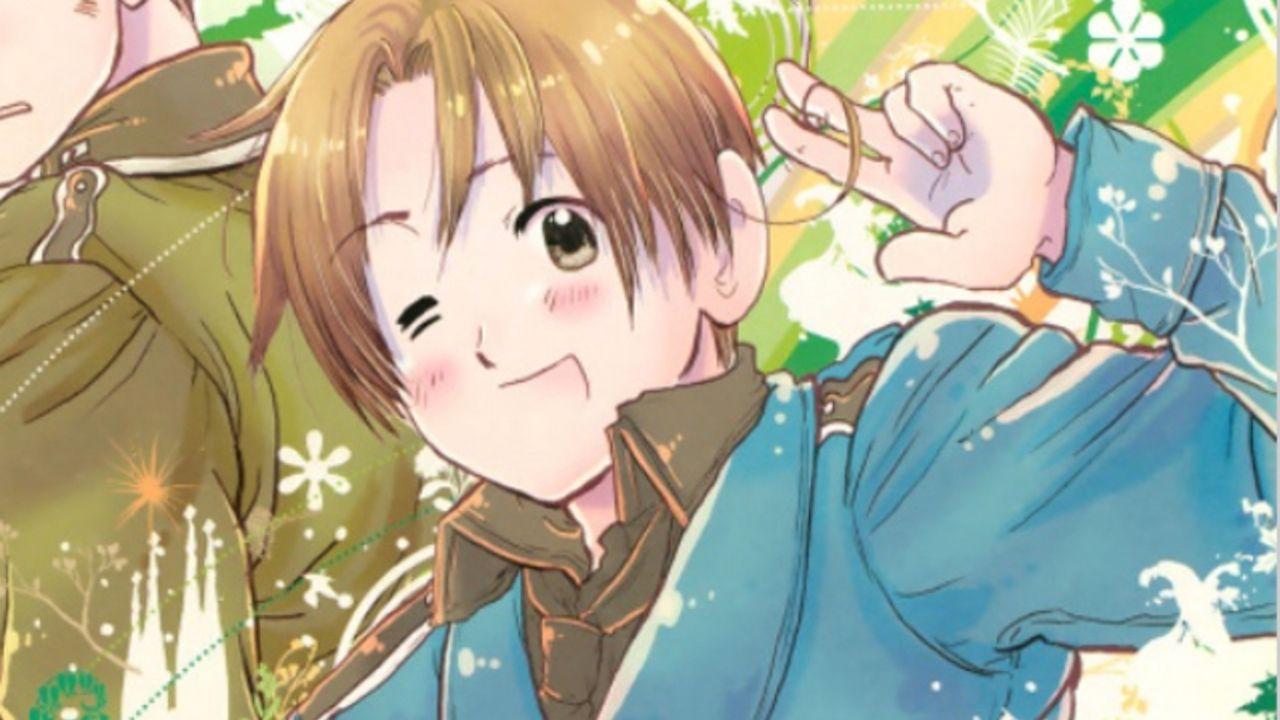 『ヘタリア』本家サイト「キタユメ。」が移転開始!第1話やおまけの日本漫画が日丸屋先生のブログに掲載!