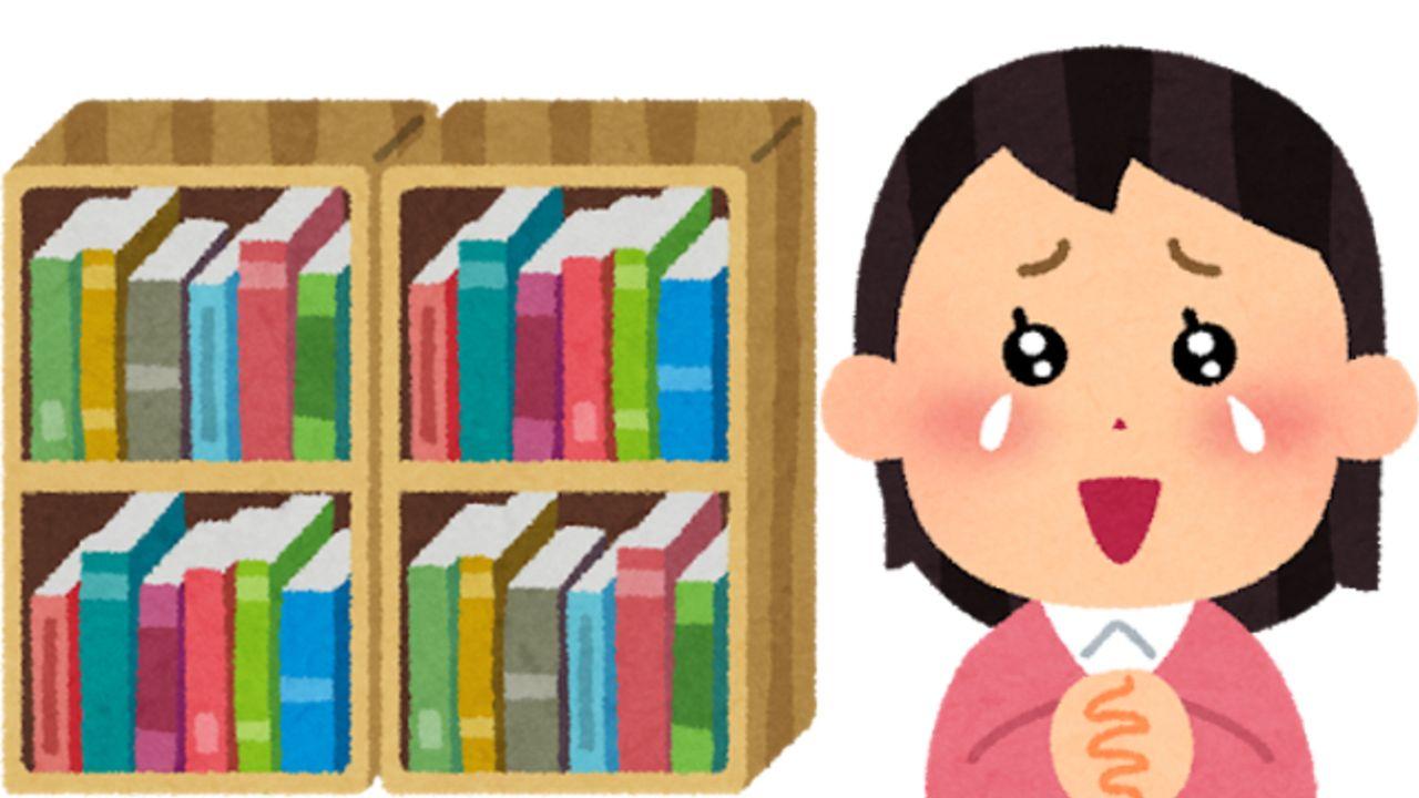 Twitterで爆発的な話題!ダイソーやセリアで買える「お助け本棚」が便利すぎる!グッズのディスプレイにも