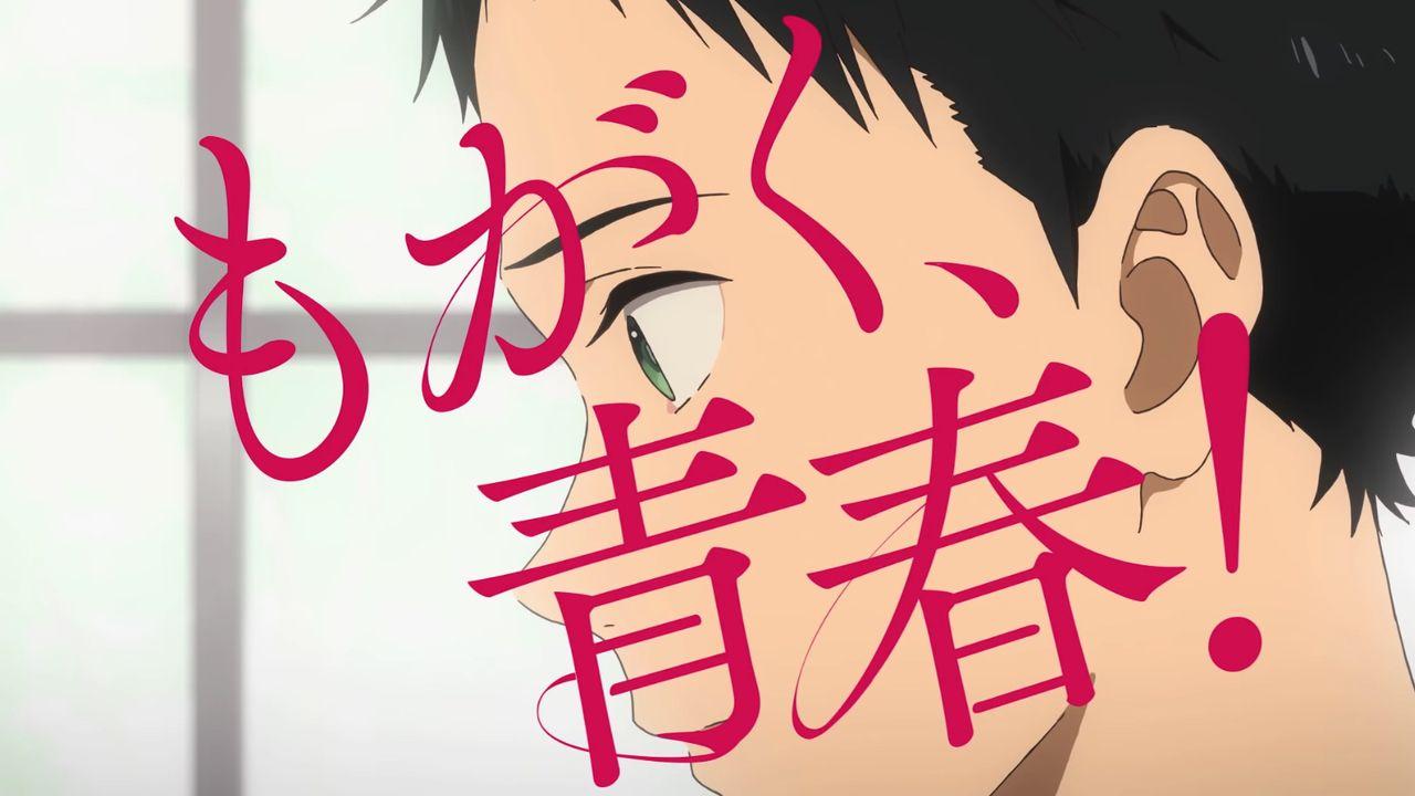 あなたにピッタリな弓道男子は?京アニ制作のアニメ『ツルネ』診断チャートやPV第4弾などが公開