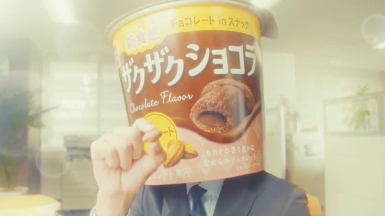 後輩(CV.櫻井孝宏さん)から「あ〜ん♡」幸せな気分になる「ザクザクショコラ」のCMが公開中!