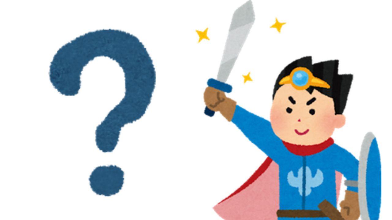 勇者や魔法使い…男性声優で「冒険パーティー」を組むとしたら、誰を当てはめる?