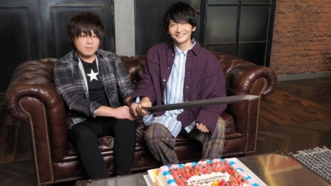 お互いデビュー10周年の松岡禎丞さんと島崎信長さんが仲良くケーキ入刀!プライベート満載の対談記事も