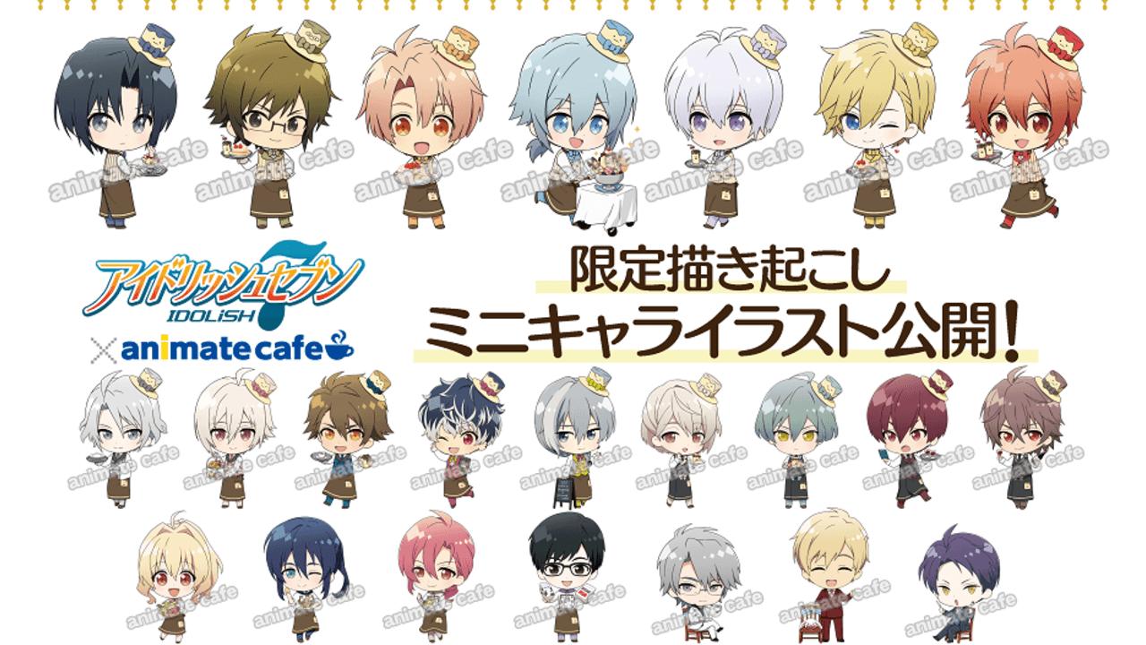 『アイナナ』x「アニメイトカフェ」コラボ!王様プリンカフェをテーマに描き下ろされたミニキャラが可愛い!