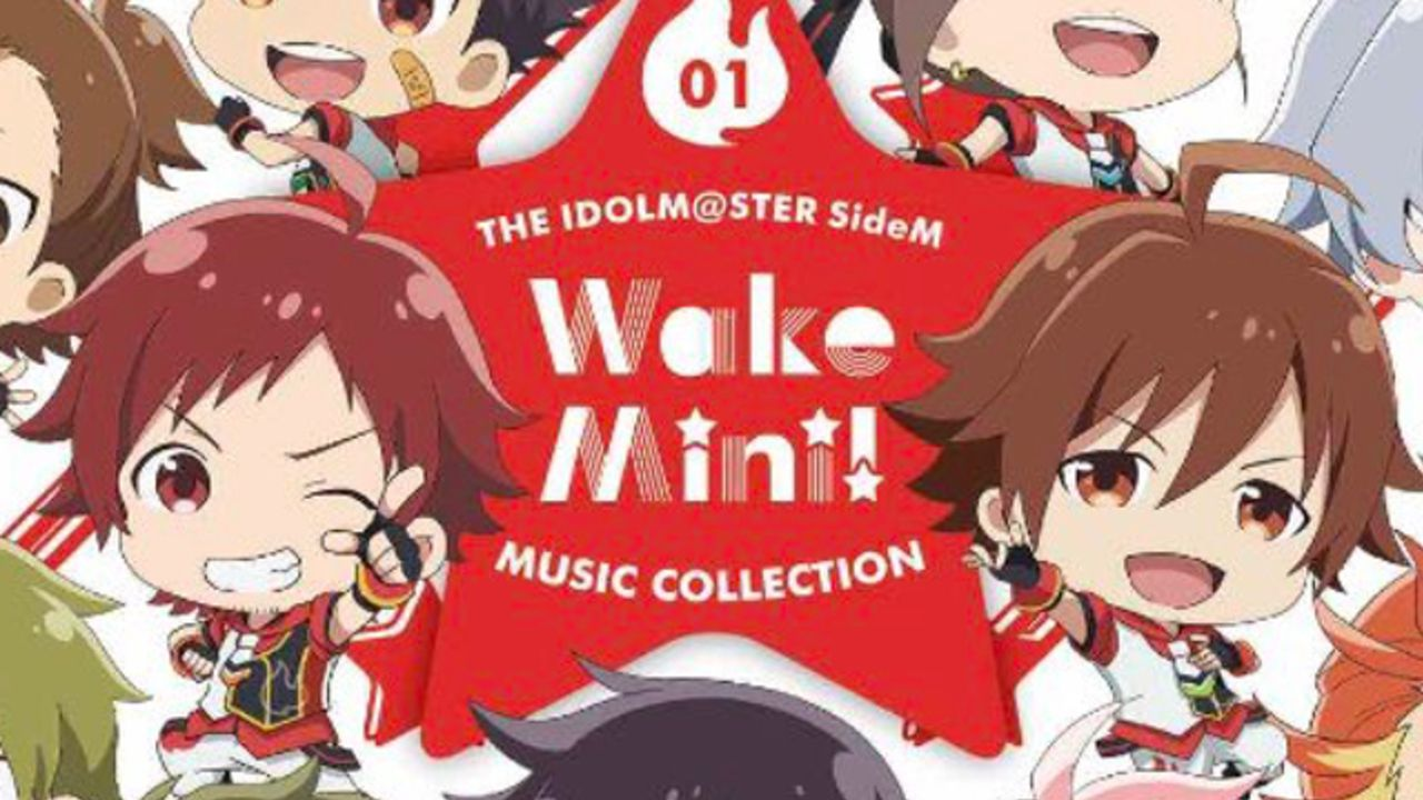 史上初の属性別曲『SideM Mini!』EDテーマ「LET'S GO!!」ジャケット&試聴動画が公開!