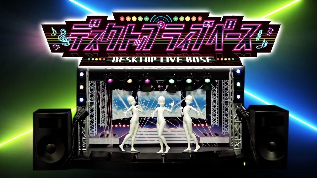 フィギュアもライブする時代へ「デスクトップライブベース」登場!フィギュアを置くと曲の再生や音声、演出が楽しめる!