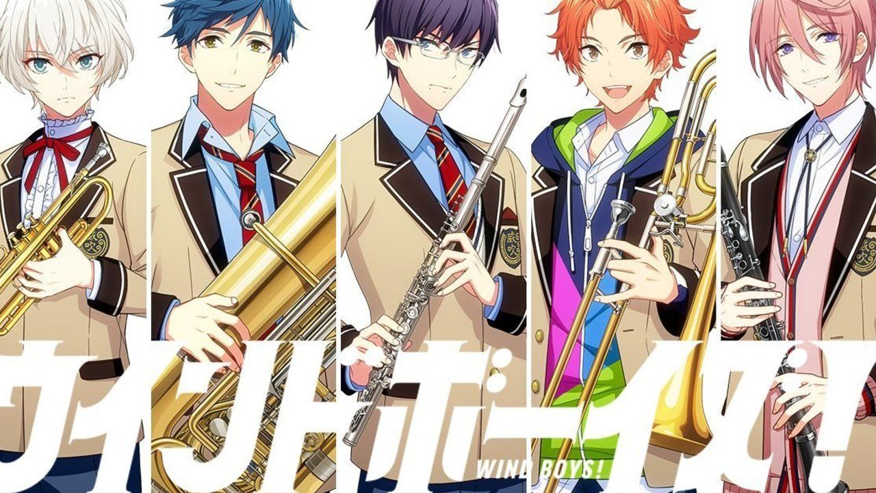吹奏楽x男子高校生x青春がテーマの新作ゲーム『ウインドボーイズ!』内田雄馬さんらメインキャストの配役が決定