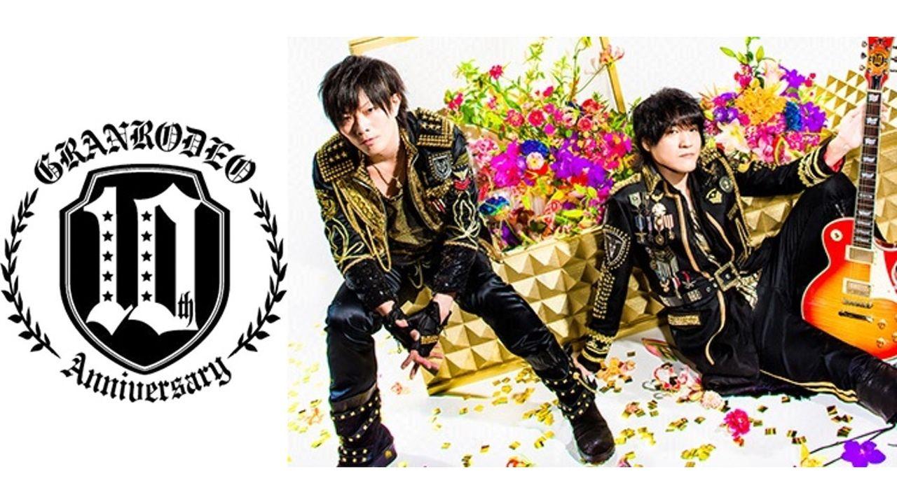 「GRANRODEO」幕張メッセで行われる10周年ライブG10 ROCK☆SHOWが生放送決定!