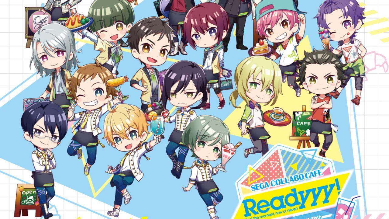 『Readyyy!』コラボカフェが期間限定でオープン!オリジナルメニューや限定グッズなど多数登場