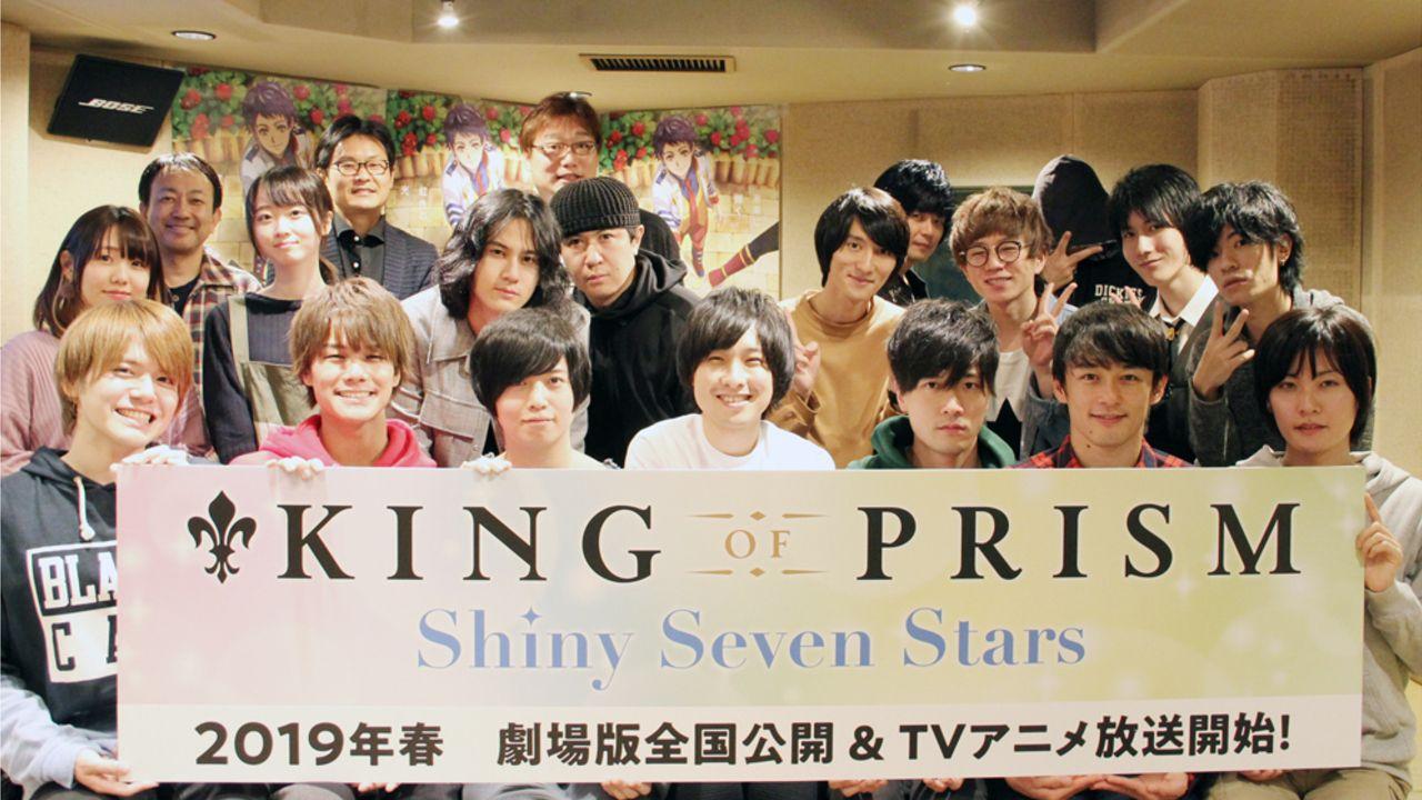 劇場版『キンプリ』新作の初回アフレコ写真&コメントが到着!斉藤壮馬さん「皆さんに煌めきを お届けします」