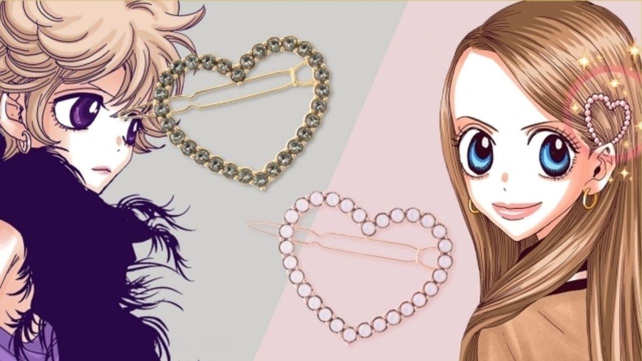 『シュガシュガルーン』に登場する「ショコラのハートの髪飾り」発売決定!魅力を引き出すアクセをスワロで再現