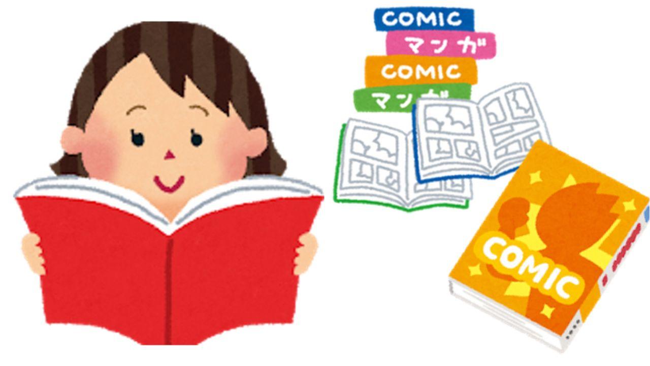 10月27日は読書の日!最近読んだ漫画で面白かったと思う作品やおすすめしたい一冊は?