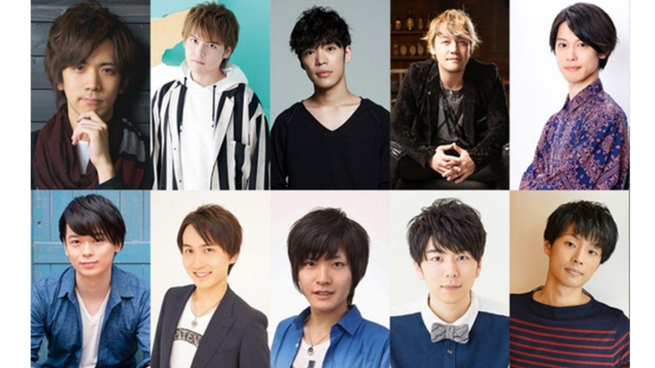 声優バラエティ『僕声』シーズン2の製作が決定!第一弾キャストに小野賢章さん、内田雄馬さんら14名発表!