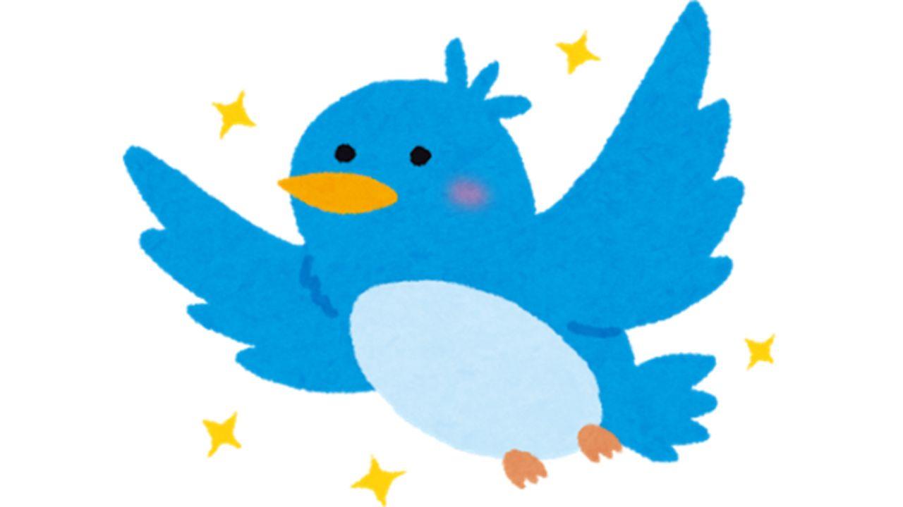"""Twitter社が""""いいね""""機能の廃止を検討?「人が呟かなくなると思う」反対・賛成さまざまな意見が話題"""