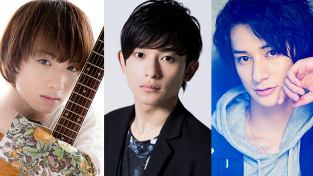 奇跡の大晦日再び!舞台『おそ松さん』『キンプリ』『ハイネ』キャストが集結するライブイベント開催決定!