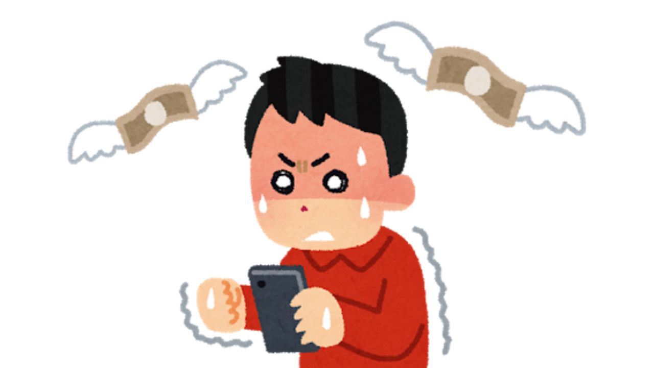 お金を落としまくる=愛?「好き」の基準をはかる時お金を重視することが多いと語った漫画が話題に