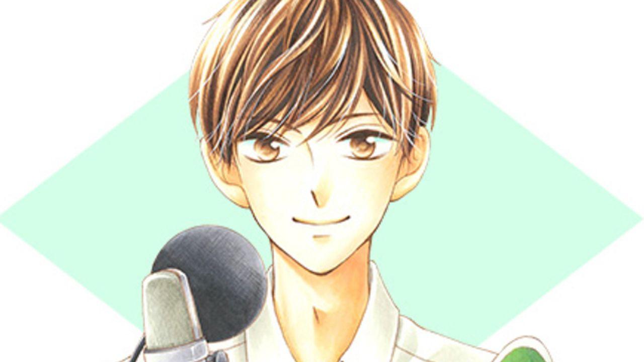 梶裕貴さん初の著書「いつかすべてが君の力になる」がコミカライズ化!11月20日より「Sho-Comi」で連載開始
