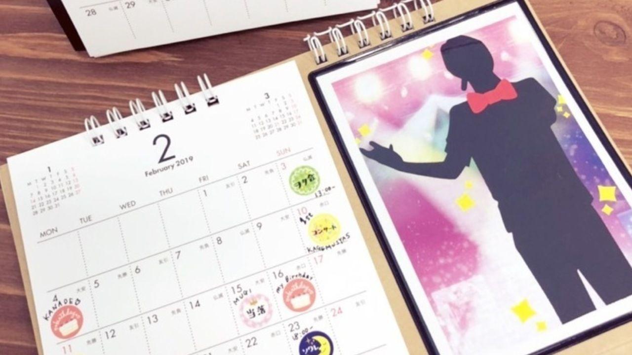 信頼の3COINSからヲタ充間違いなしのカレンダーが登場!推しや好きな写真を入れてオリジナルカレンダーが作れる!