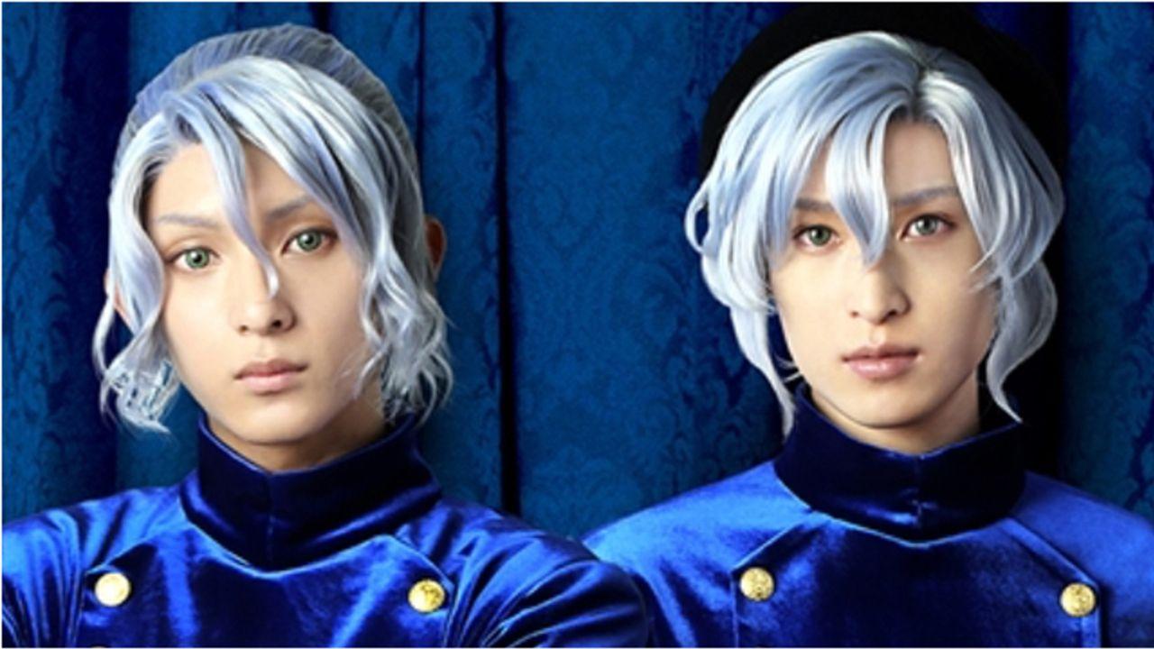 『王室教師ハイネ』双子王子のキャストが橋本祥平さんと阪本奨悟さんに決定!実写版のロイヤルなビジュアルも解禁!