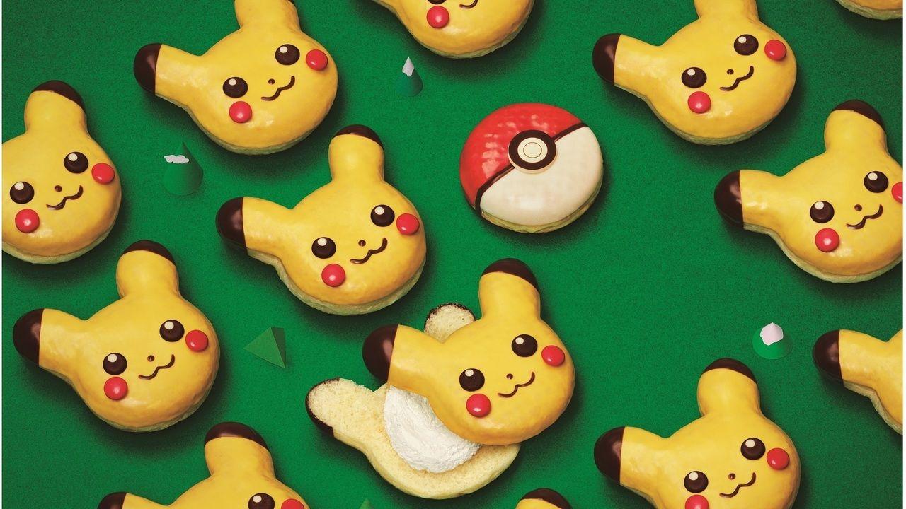 『ポケモン』xミスドがコラボ!ピカチュウの顔やモンスターボールの形をした可愛いドーナツが発売決定!