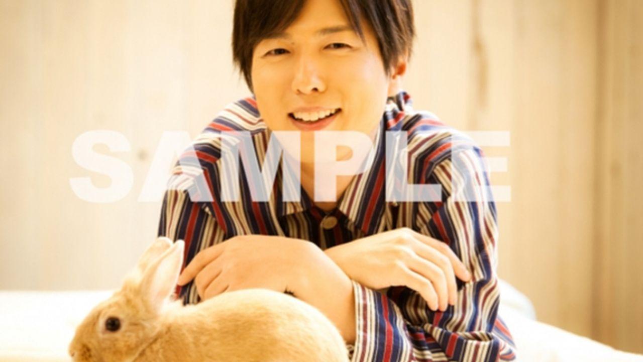 神谷浩史さんがパジャマでウサギとほっこり「月刊TVガイド1月号」特典の生写真が公開!