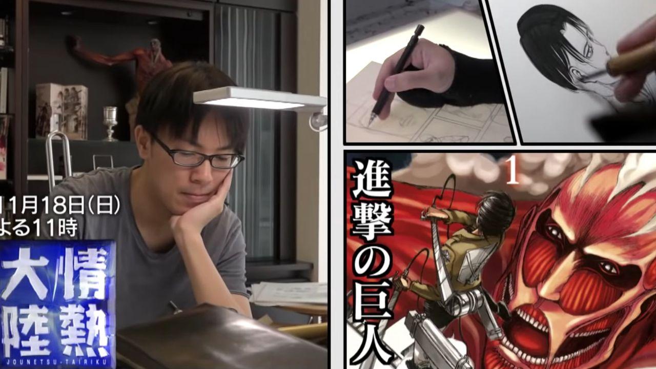 『進撃の巨人』ついに最終章突入「情熱大陸」に諫山創先生が出演決定!ラストネームに着想する現場に密着