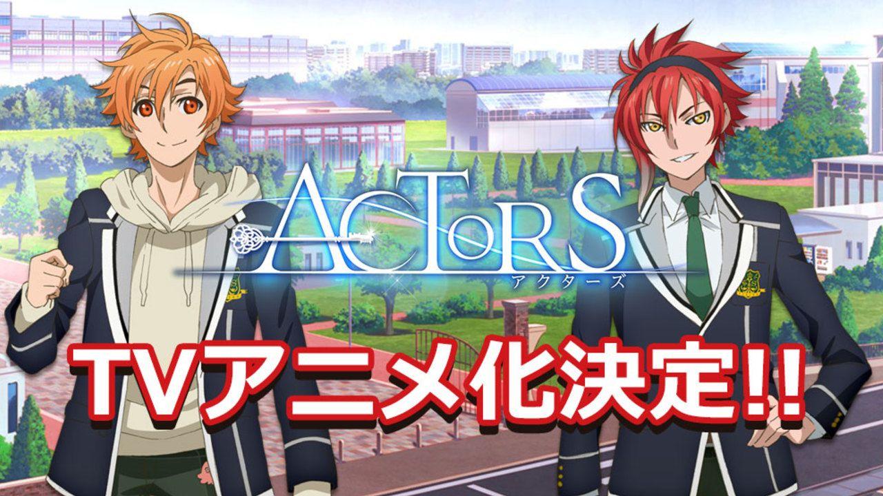 男性声優 x 人気ボカロ曲のコラボCD『ACTORS』がアニメ化!保志総一朗さん、小野友樹さんら有名声優多数参加!