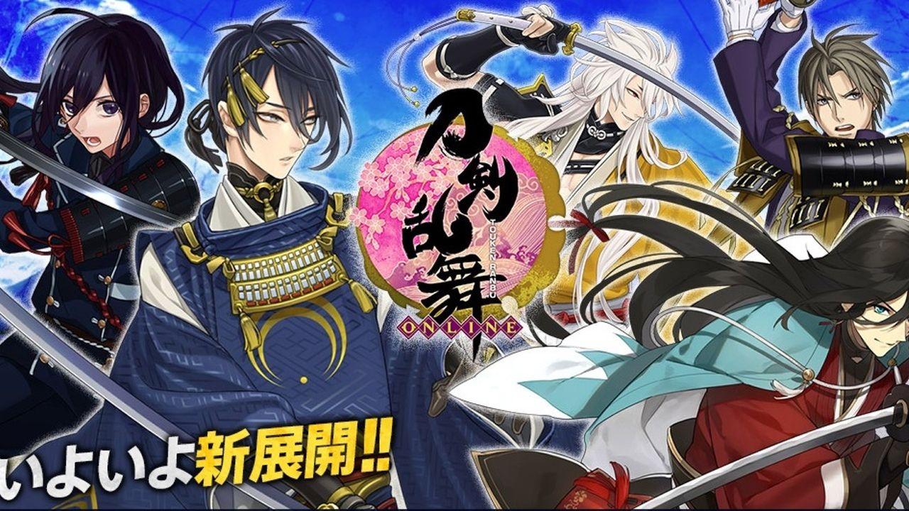 本日より開催の「TGS2015」にて発表!!『刀剣乱舞』がスマホでできるぞ!!