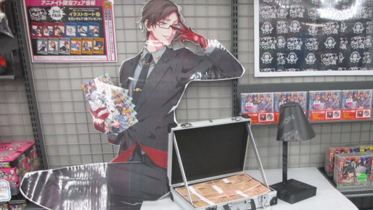 入間銃兎に賄賂を渡せる!『ヒプマイ』アニメイト横浜店に犯罪対策部第一取調室が出現!札束には碧棺左馬刻のイラストも