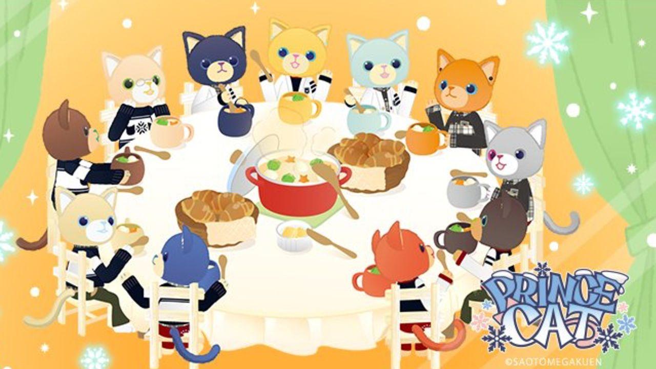 『うたプリ』PRINCE CATより「たのしい雪あそび」が公開!限定グッズが販売されるオンリーショップの開催も決定