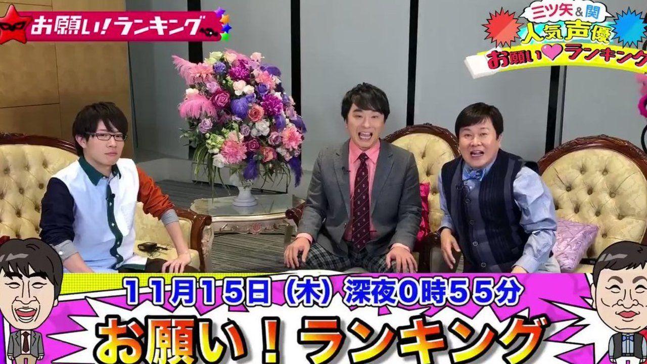 「お願い!ランキング」に豊永利行さんが登場!即興ミュージカルに挑戦するも「公開処刑感が凄い…」とコメント