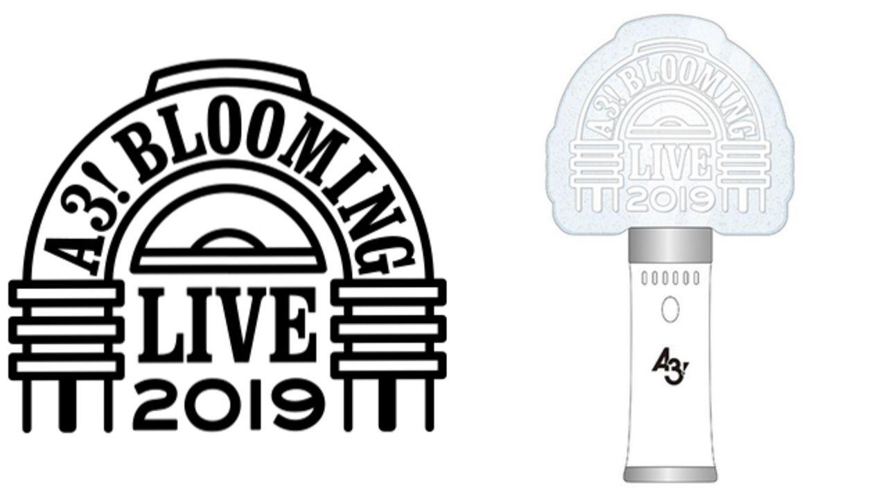 デザイン変更・受付中止が発表された『A3! BLOOMING LIVE』新デザインが公開&受注受付もスタート