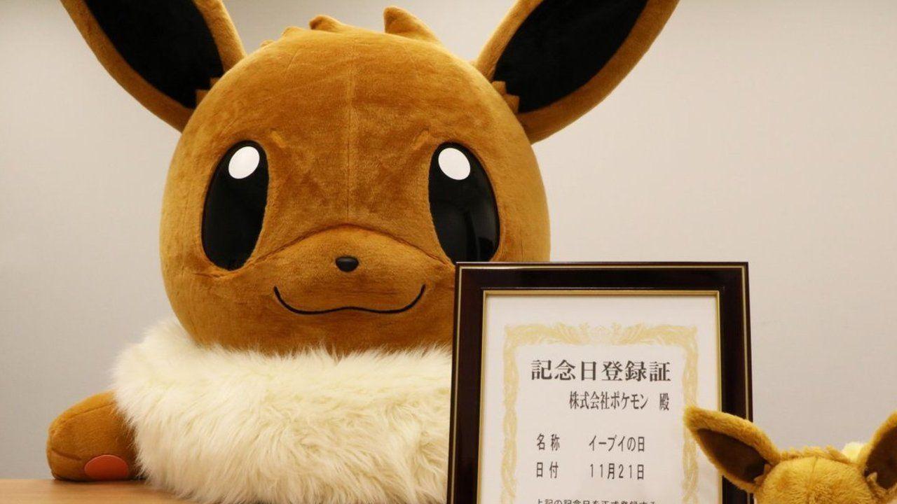 """『ポケモン』""""イーブイの日""""を日本記念日協会が正式に認定!イーブイを愛し・応援してきた方への感謝の意も込めて"""