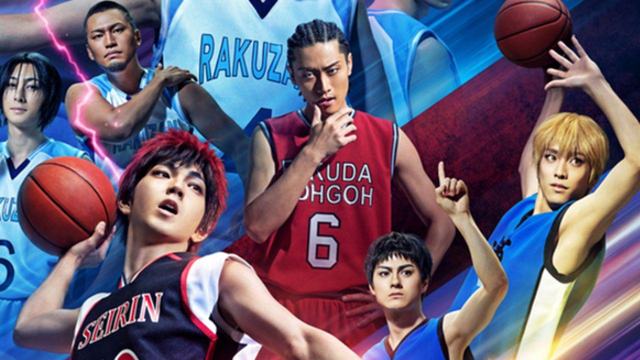 舞台『黒子のバスケ』頂点を目指す選手たちを描いたメインビジュアル解禁!オールキャストやあらすじも明らかに
