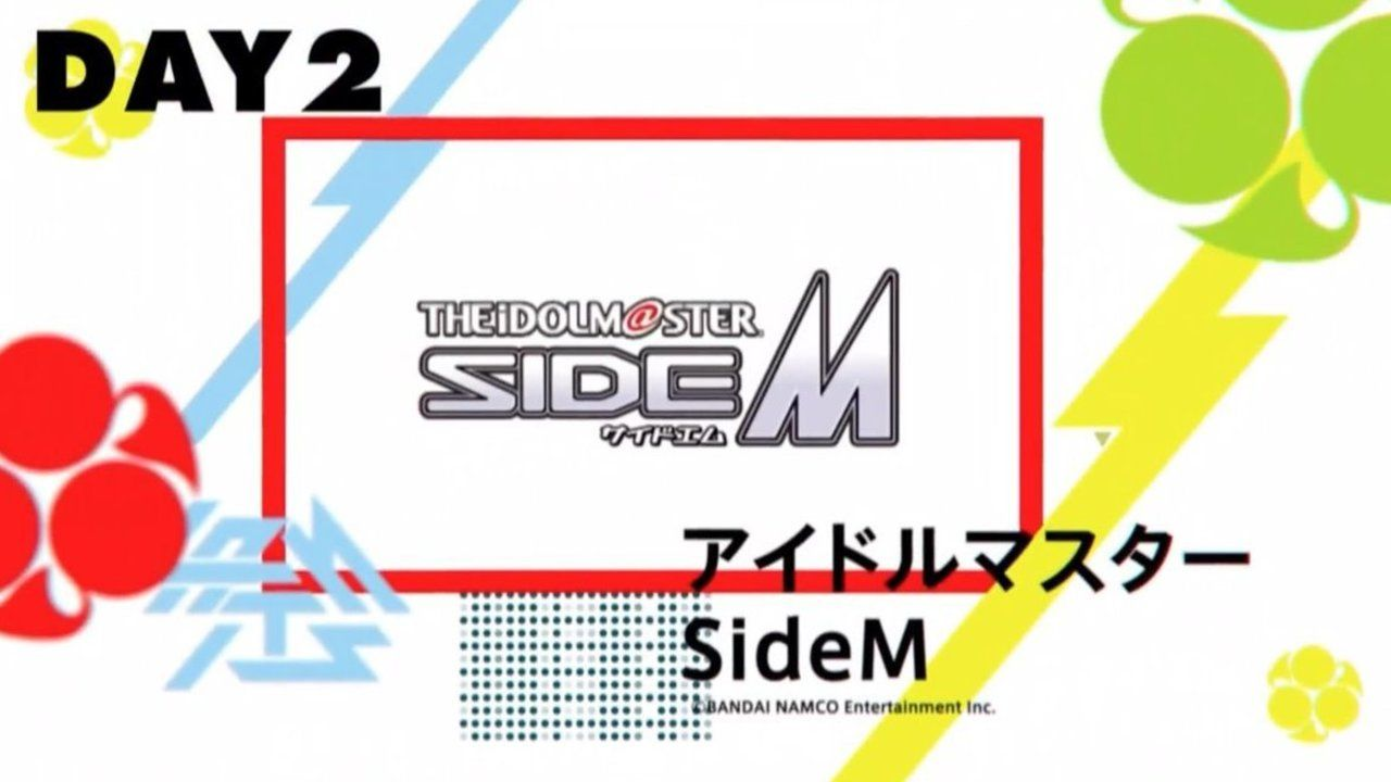 ダブルセンターが揃う!ランティス祭り『SideM』出演メンバーに寺島拓篤さん・仲村宗悟さんら全10名が登場!